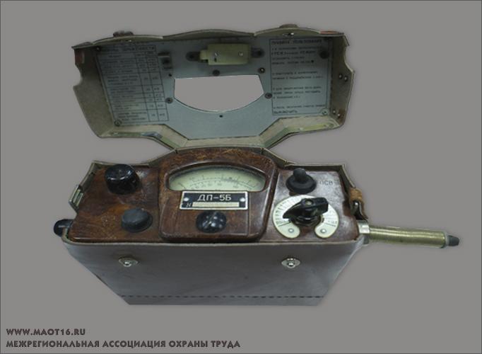 Дозиметр ДП-5Б